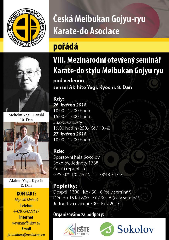 plakat-a5-meibukan-seminar-2018